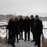 Москва конференција